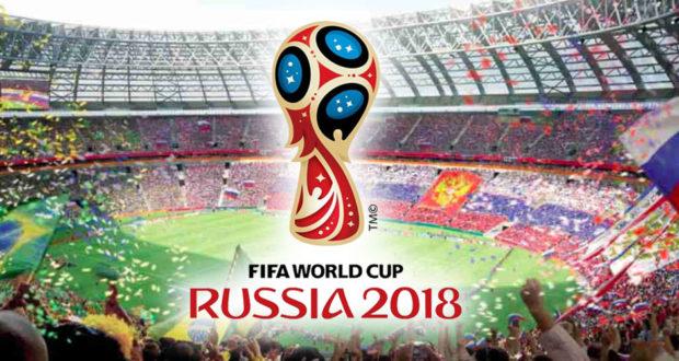 আজ বিশ্বকাপ ফুটবলের পর্দা উঠছে