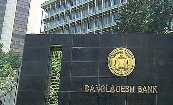 বাংলাদেশ ব্যাংককে আরও শক্তিশালী করার তাগিদ