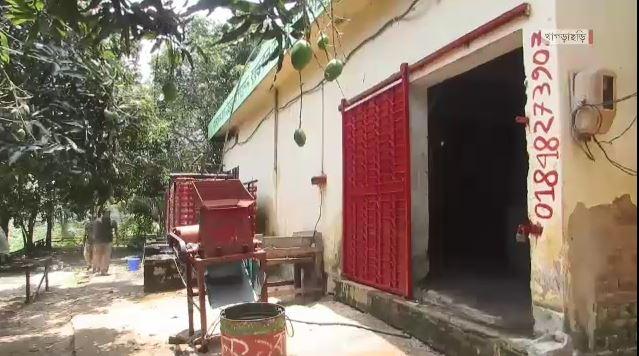 মহালছড়ি মৎস্য কেন্দ্রে বরফ কল চালু