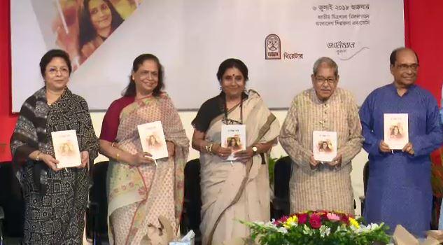 ফেরদৌসী মজুমদারের নতুন বই 'যা ইচ্ছা তাই' প্রকাশিত