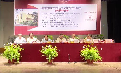 'জাতীয় জাদুঘরকে আন্তর্জাতিক মানের করা হবে'