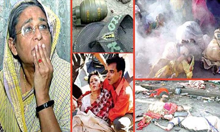 'গ্রেনেড হামলায় তারেক রহমান সরাসরি জড়িত'; মৃত্যুদণ্ড চায় রাষ্ট্রপক্ষ