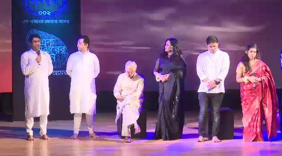 তিন শিল্পীর গানের অ্যালবাম 'কানসূতা ০০২'