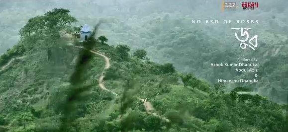 অস্কারে যাচ্ছে বাংলাদেশের চলচ্চিত্র ডুব