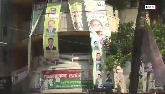 চট্টগ্রামে নানামুখী সংকটে বিএনপি