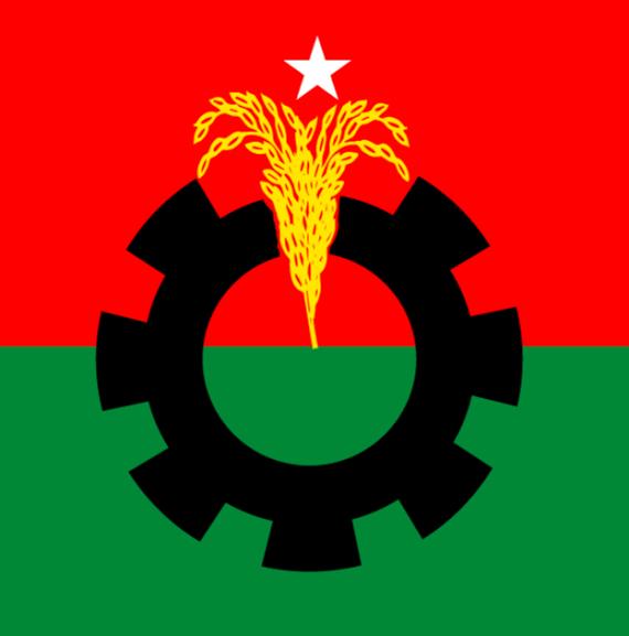 গ্রেপ্তারের তালিকা নির্বাচন কমিশনে জমা দিলো বিএনপি
