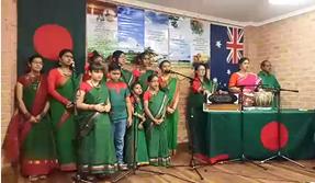 বিজয়ের ৪৭ বছর পূর্তিতে 'সিডনি বাঙালী কমিউনিটি'র উৎসব