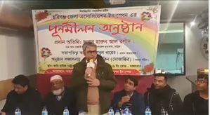 হবিগঞ্জ জেলা অ্যাসোসিয়েশনের বিরোধ মিটলো