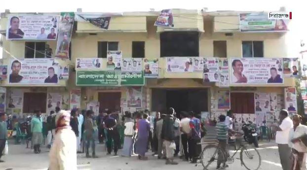 বেলকুচি উপজেলা আওয়ামী লীগে কোন্দল