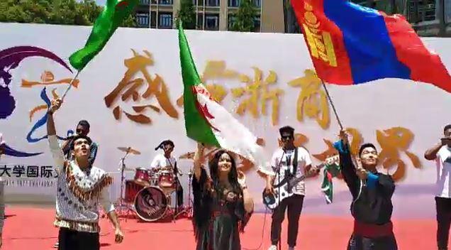 চীনে 'ইন্টারন্যাশনাল কালচারাল ফেস্টিভ্যাল'