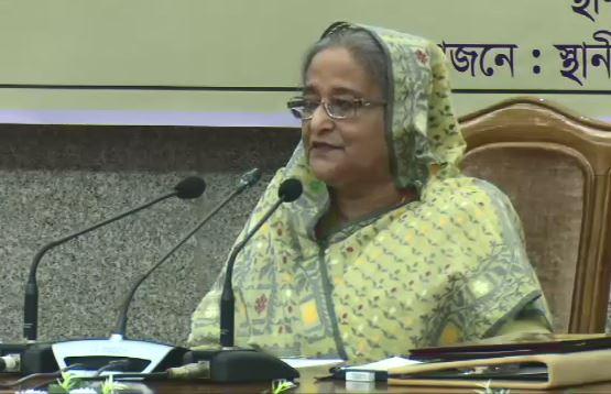 'বাংলাদেশ সমৃদ্ধি ও অগ্রগতির দেশ'