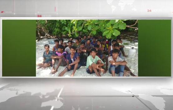 থাইল্যান্ডের দ্বীপ থেকে ৬৫ রোহিঙ্গা উদ্ধার