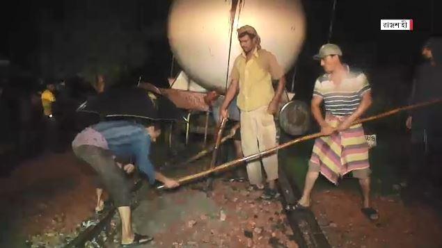 পশ্চিমাঞ্চল রেলের সহকারী নির্বাহী প্রকৌশলী বরখাস্ত