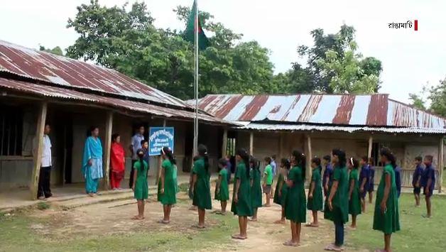 তিন পার্বত্য জেলায় শিক্ষকদের বেতন বন্ধ