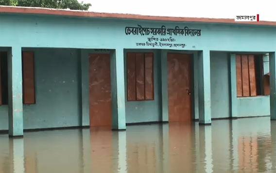 বন্যা: দেড় হাজারের বেশি শিক্ষা প্রতিষ্ঠান বন্ধ