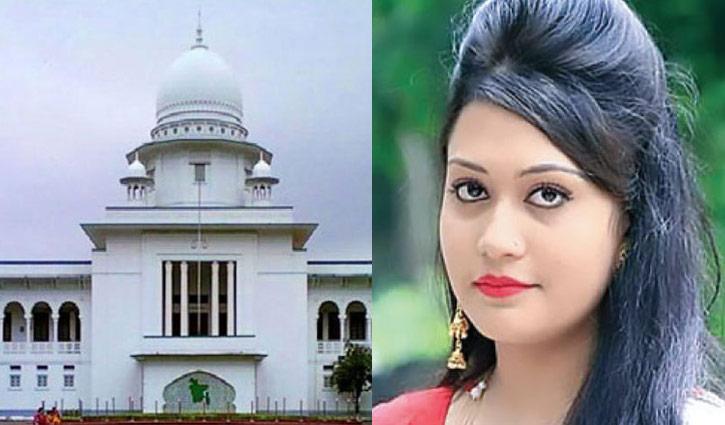 হাইকোর্টে মিন্নির জামিন শুনানি মঙ্গলবার