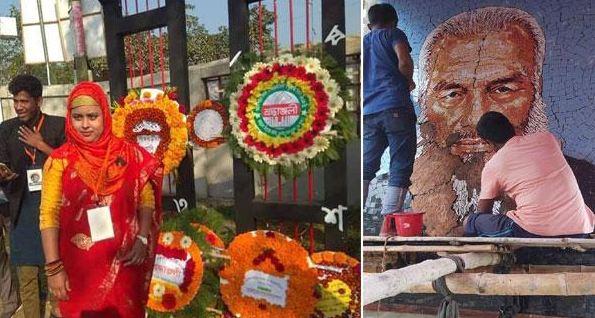 কলেজের শহীদ মিনার ভেঙে সাংসদের বাবার ম্যুরাল