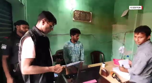 রোহিঙ্গাদের পাসপোর্ট তৈরি চক্রের ৬জন আটক