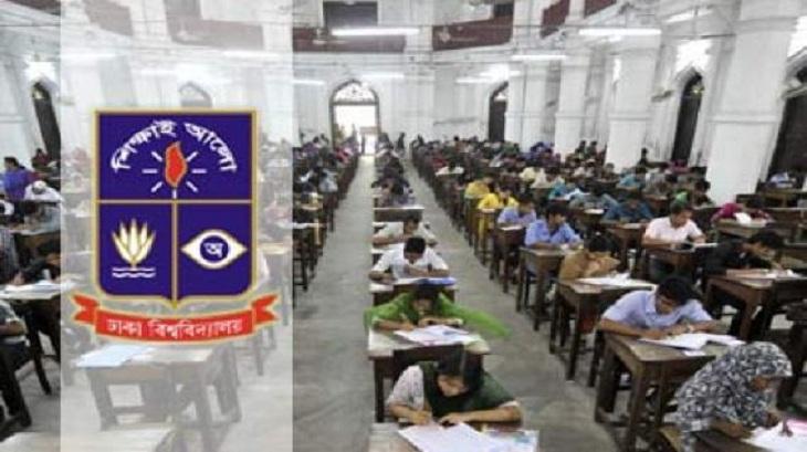 ঢাকা বিশ্ববিদ্যালয়ের 'গ' ইউনিটের ভর্তি পরীক্ষা শুরু
