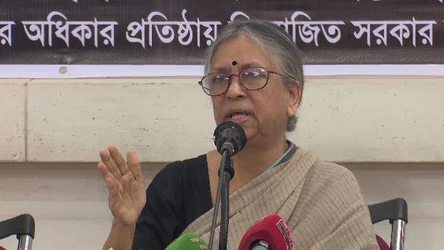 'নাগরিক সুবিধা দিতে ব্যর্থ সরকার'
